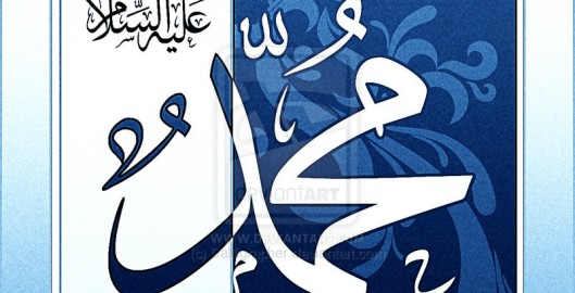 prophet_muhammad__s_p_b_u_h_by_callligrapher