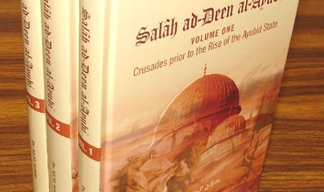 islamicbookstore-com_2180_552973461__13690_zoom