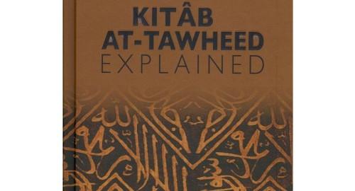 kitab_at-tawheed_explained