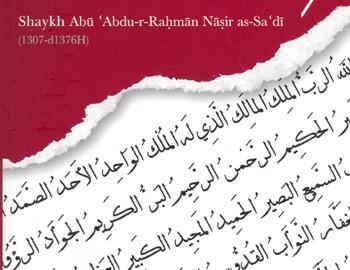 exp_beatufiul_names_allah