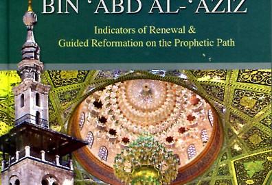 3520_Umar_Bin_Abd_Al_Aziz