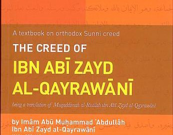 the-creed-of-ibn-abi-zayd-alqayrawani-with-commentary-of-shaikh-ahmad-ibn-yahya-alnajmi-28000055-0-1340729575000