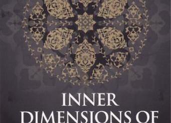 inner-dimensions-of-the-prayer-by-imam-ibn-qayyim-aljawziyyah-4014191-0-1373721188000