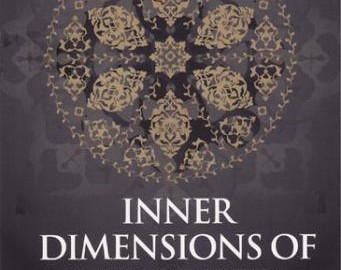 inner-dimensions-of-the-prayer-by-imam-ibn-qayyim-aljawziyyah-4014191-0-1373721188000